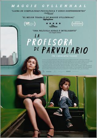 """Cartel de la película """"La profesora de parvulario"""""""