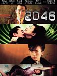 """Cartel de la película """"2046"""""""
