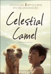 "Cartel de la película ""Celestial Camel"""