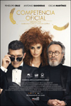"""Cartel de la película """"Competencia oficial"""""""