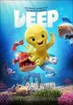 """Cartel de la película """"Deep"""""""