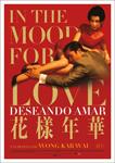 """Cartel de la película """"Deseando amar"""""""