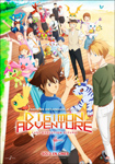 """Digimon Adventure: Last Evolution Kizuna"" pelikularen kartela"