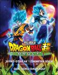 """""""Dragon Ball Super: Broly"""" pelikularen kartela"""