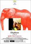 """""""Elephant"""" pelikularen kartela"""