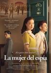 """Cartel de la película """"La mujer del espía"""""""