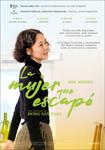 """Cartel de la película """"La mujer que escapó"""""""