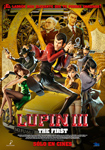 """Lupin III: The First"" pelikularen kartela"