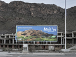 """Folleto de la exposición """"AridA – Fotografías de Bea Rivas"""" (foto: Bea Rivas)"""