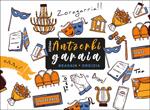 """Cartel del evento """"Antzerki Garaia"""" de Beasain y Ordizia 2021"""