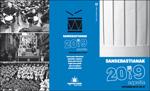 Cartel de las Fiestas de San Sebastián de Azpeitia 2019