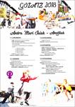 Cartel de Fiestas de Andra Mari de Goiatz 2018