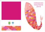 Cartel de los Carnavales de Hernani 2018