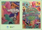 Cartel de los Carnavales de Hernani 2020