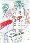 Cartel de las Fiestas de Jolastokieta de Donostia 2019
