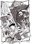 Cartel de la Feria de Santamasak de Arrasate 2017