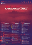 Cartel de Fiestas de San Praixku de Aginaga de Usurbil 2018
