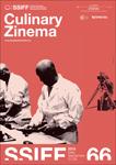 """Cartel de la sección """"Culinary Zinema"""" del Zinemaldia 2018"""