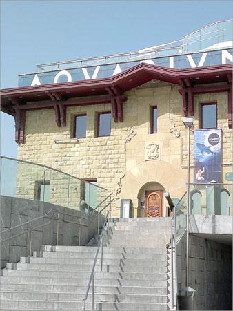 Vista exterior del Aquarium