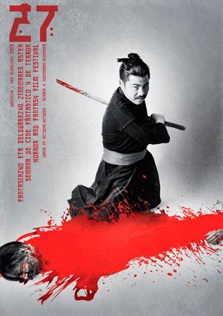 Cartel de la Semana de Cine Fant�stico y de Terror de Donostia 2016