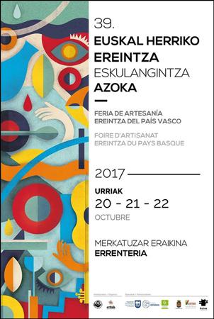 """Cartel de la Feria de Artesanía """"Ereintza"""" del Pais Vasco de Errenteria 2017"""