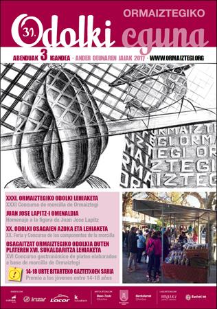 Cartel del Concurso y Feria de la Morcilla de Ormaiztegi 2017