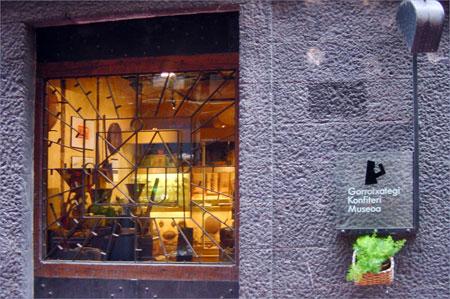 Museoko Sarrera